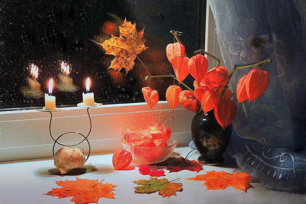 Дождь осенний стучится в окно........ - Павлова Татьяна Павлова