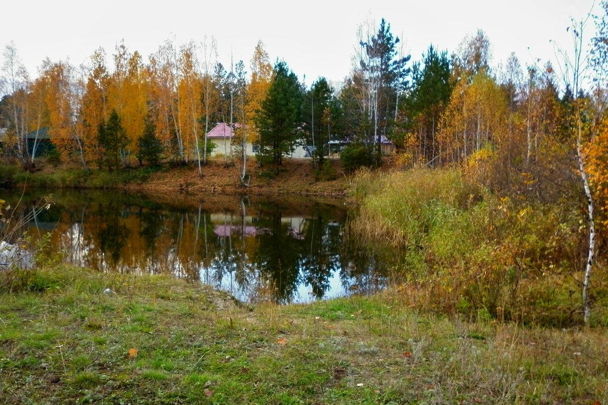 Осень - Олег Ганеев