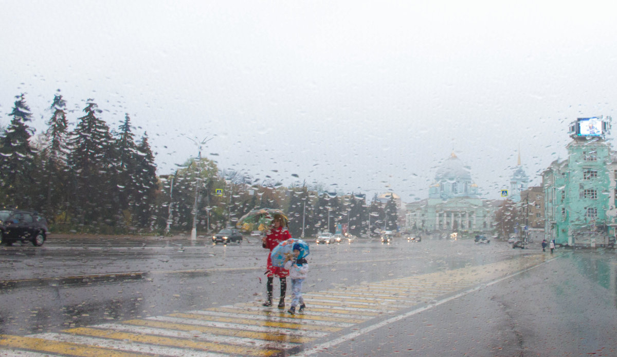 дождь - Lemura