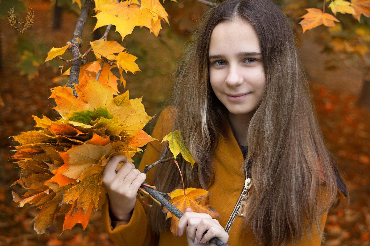 осень ) - Райская птица Бородина