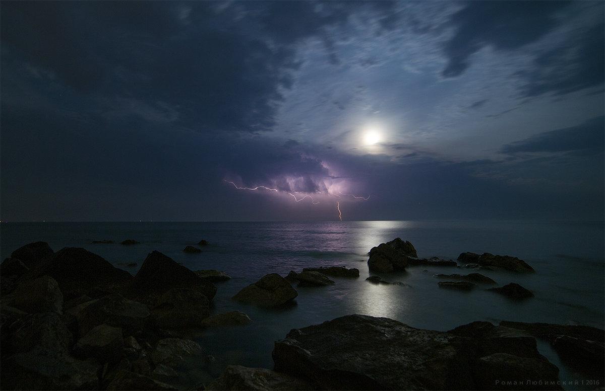 Ночное беспокойство - Роман Любимский