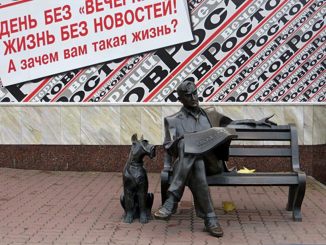Ростов-на-Дону. Читатель - Татьяна Смоляниченко
