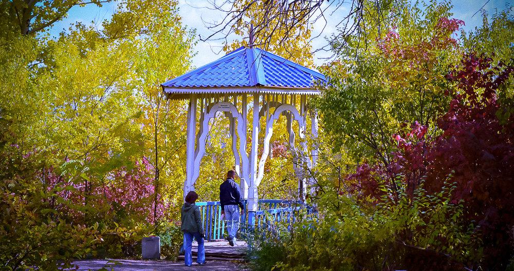 Прогулка по парку - Лариса Димитрова