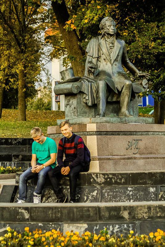 Памятник Пушкину в Минске. - Nonna