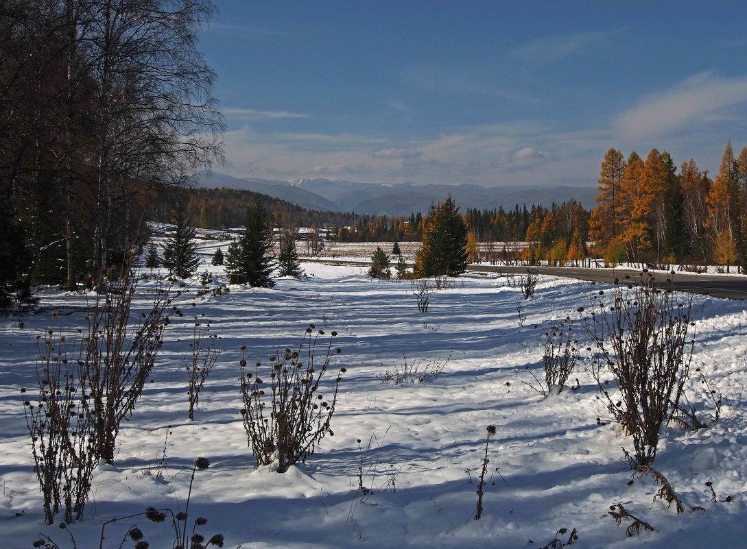 Пришла зима в Тункинскую долину... - Александр Попов