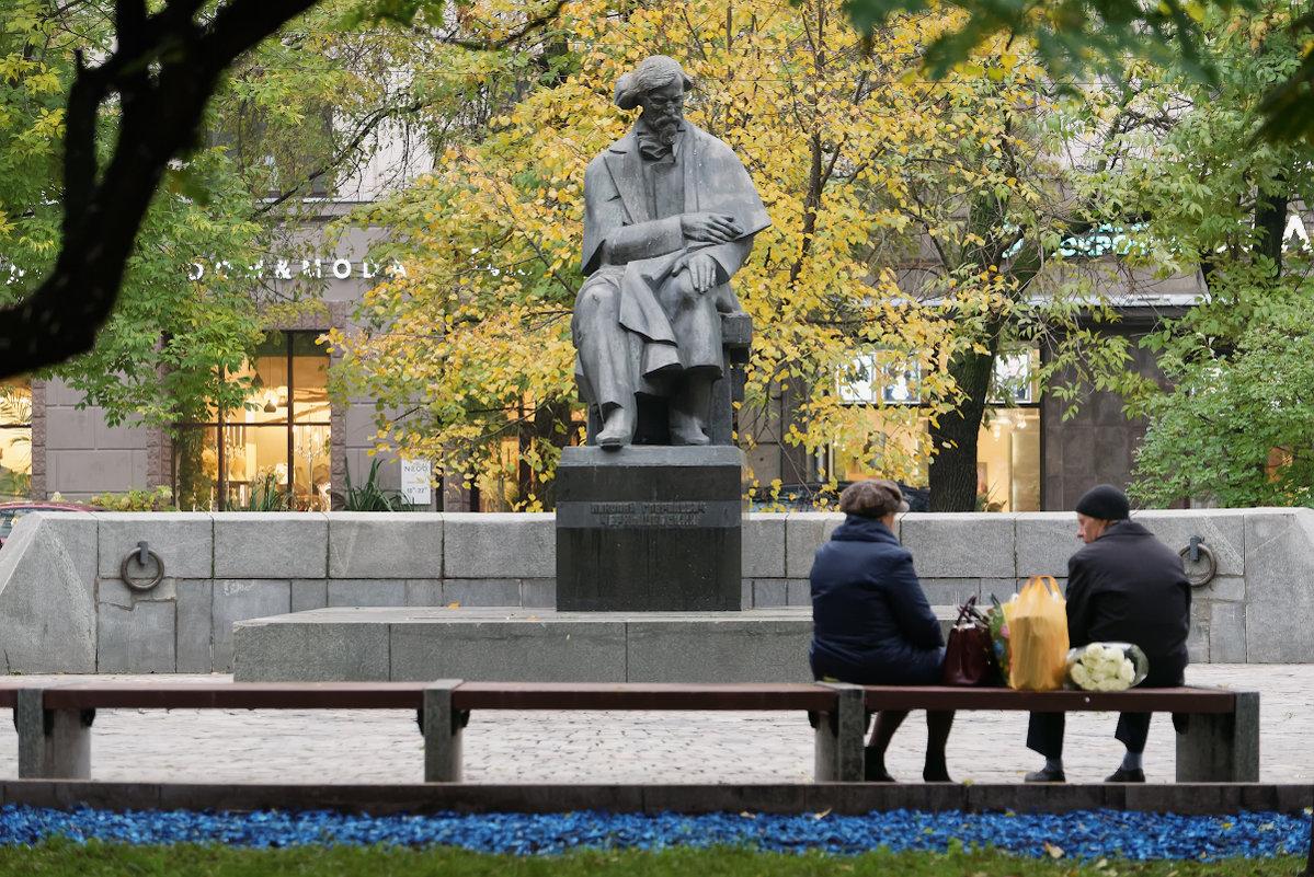 Осень в парке - Константин Косов