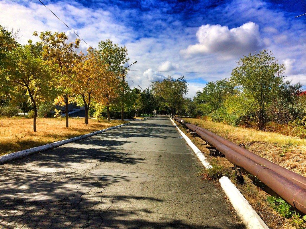 Осень-осень - Амина Мухамедзянова