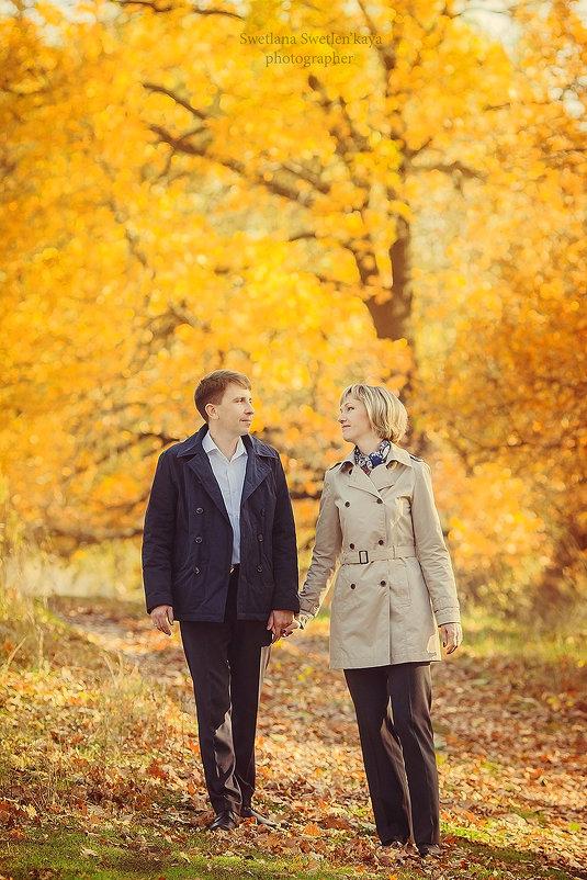 Осень...романтика - Светлана Светленькая