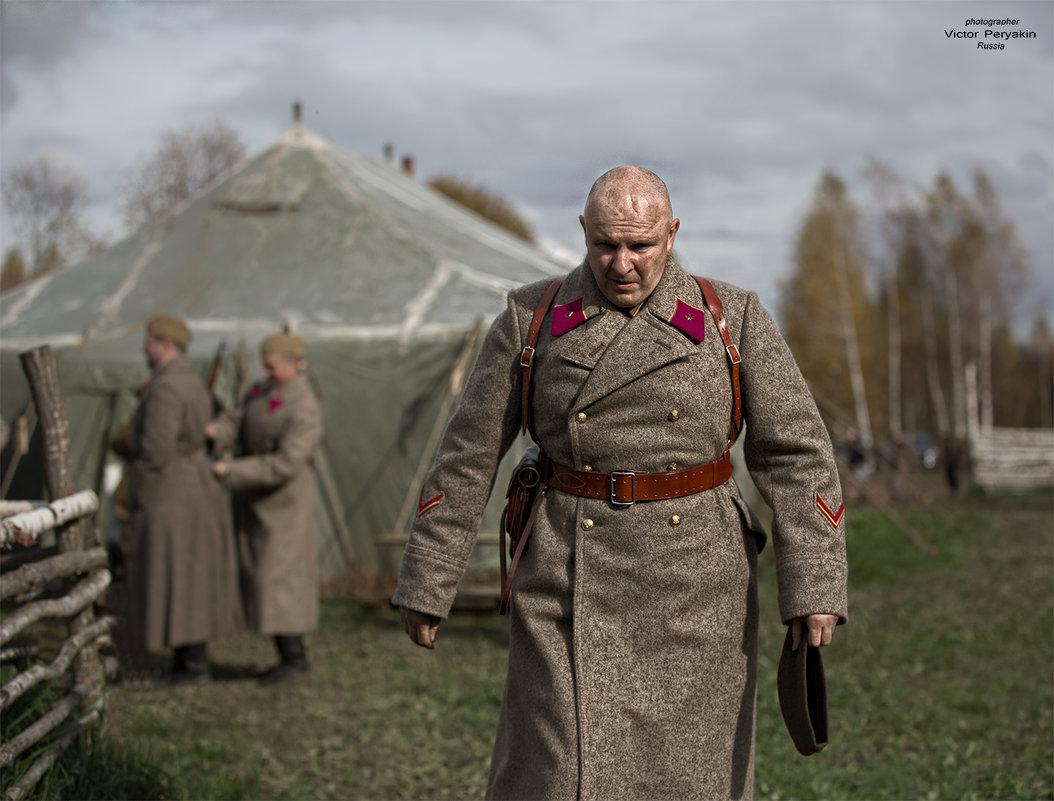 Командир.... - Виктор Перякин