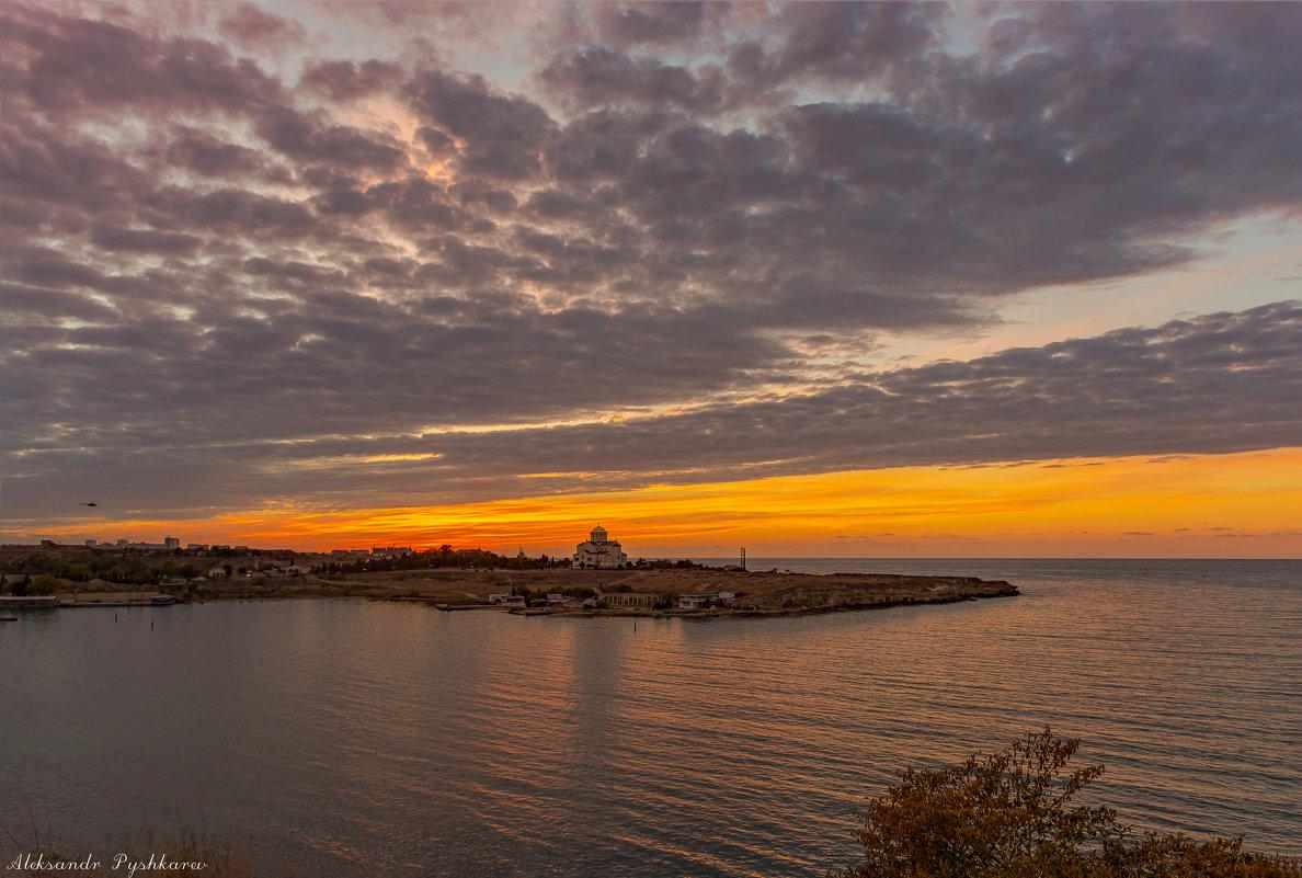 Закат над Херсонесом - Александр Пушкарёв