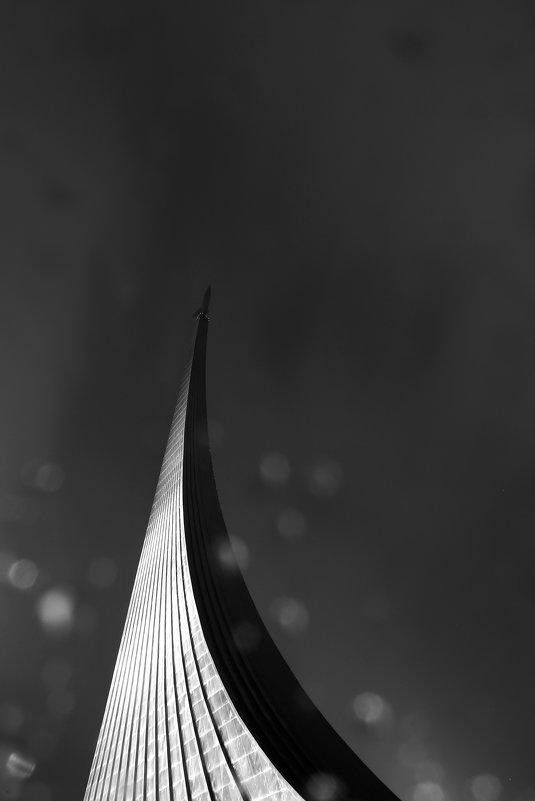 монумент «Покорителям космоса» - Roman Pautov