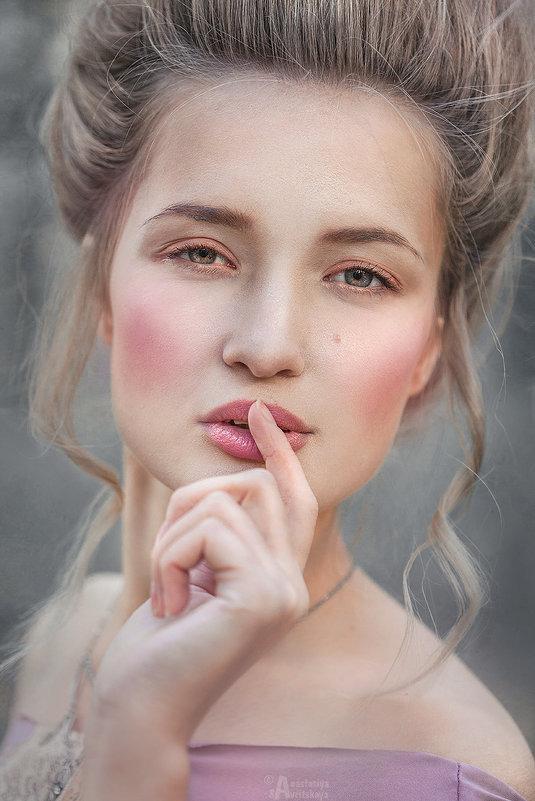 Мария - Антуанетта - Анастасия