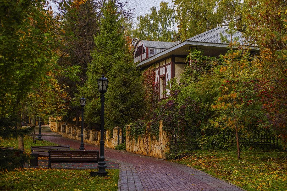 В осеннем парке городском... - Альмира Юсупова