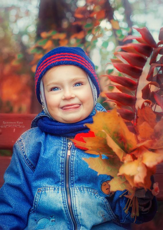 Осеннее настроение - Плотникова Юлия