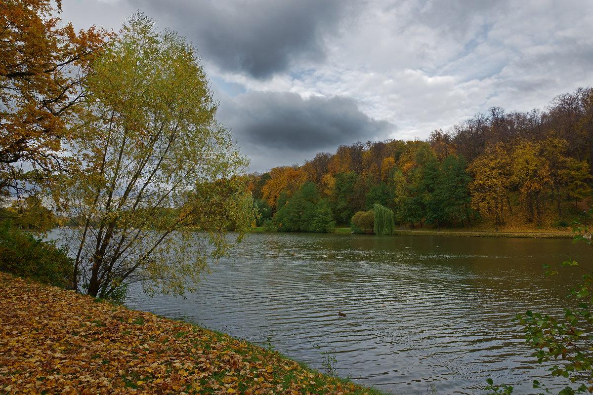 Осень пришла - Alex