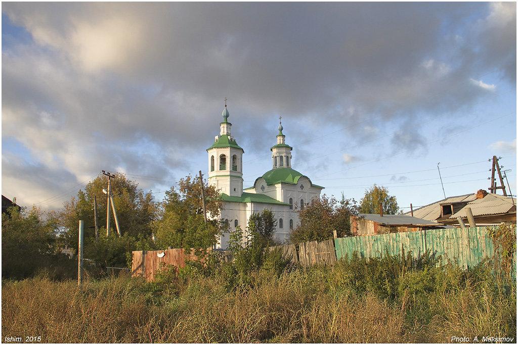 Вид на храм в честь Богоявления Господня - Александр Максимов