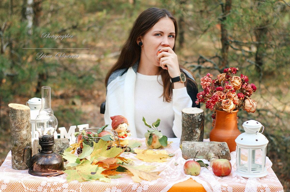 проголодалась - Yana Odintsova