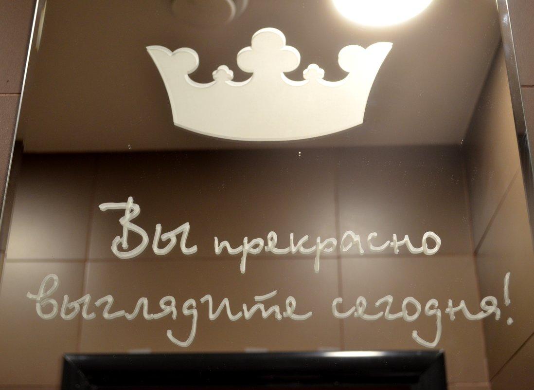... и это радует! - Таня Фиалка
