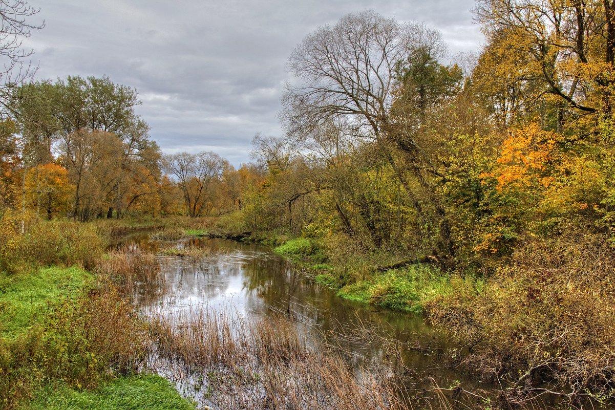 Осенний день - Константин