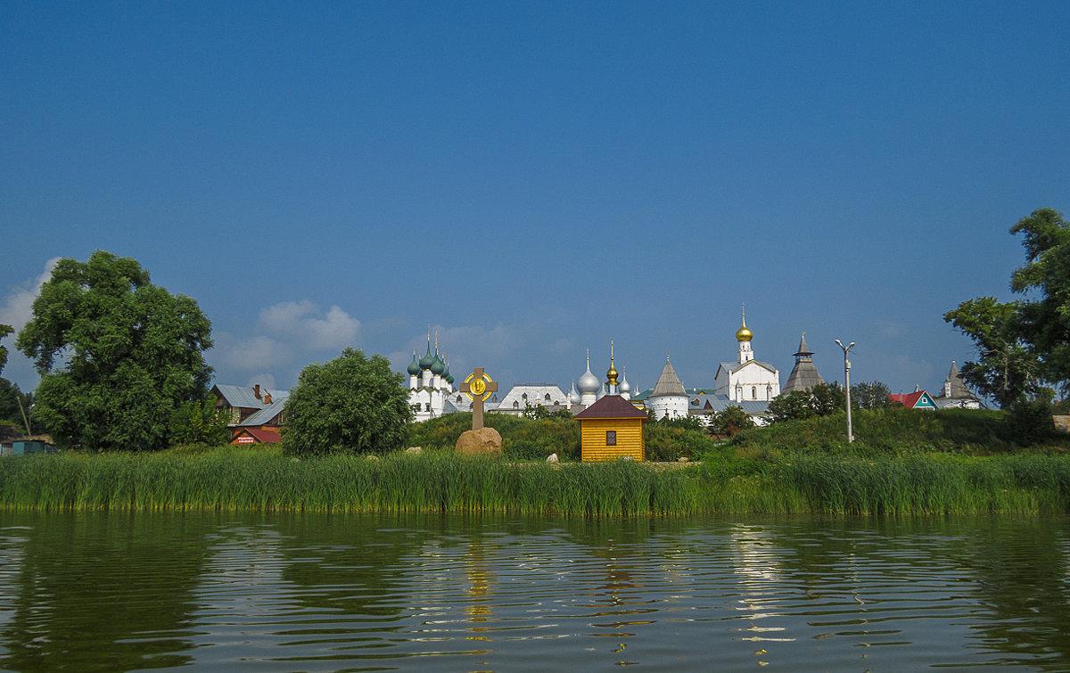 Ростовское утро - Сергей Цветков