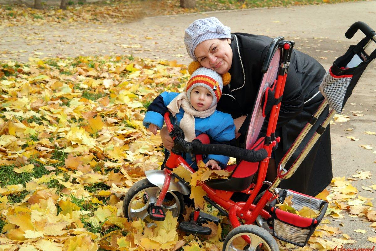 На прогулке с бабушкой - Андрей Заломленков