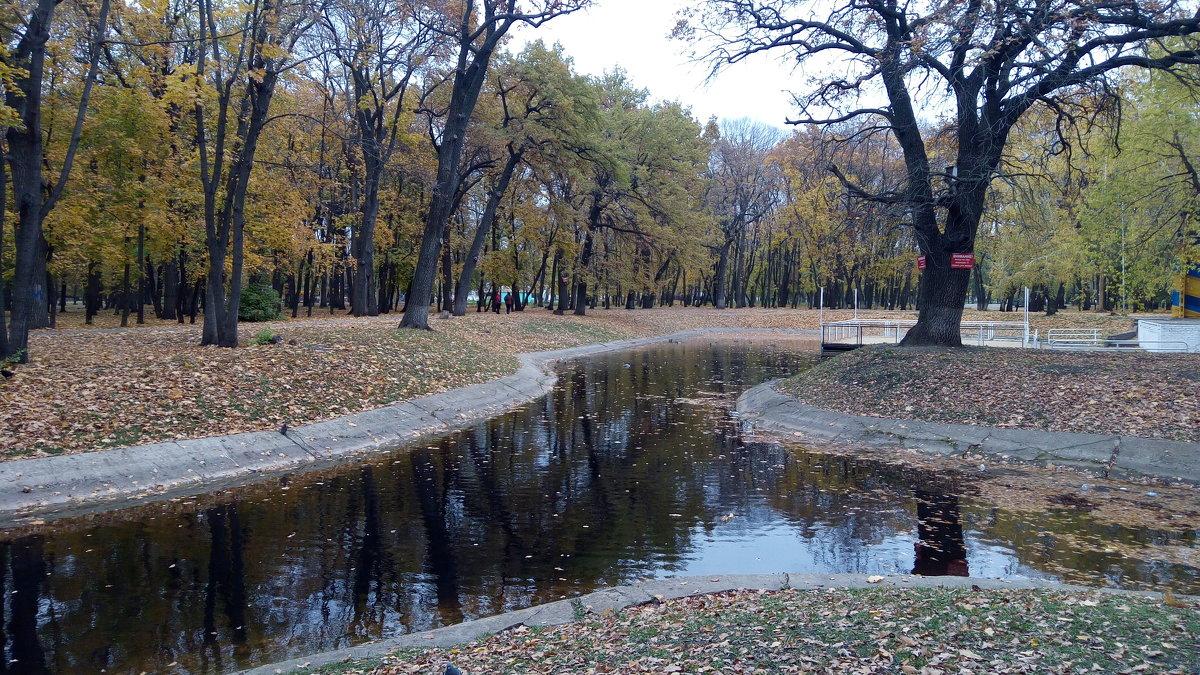 Середина октября - Александр Алексеев