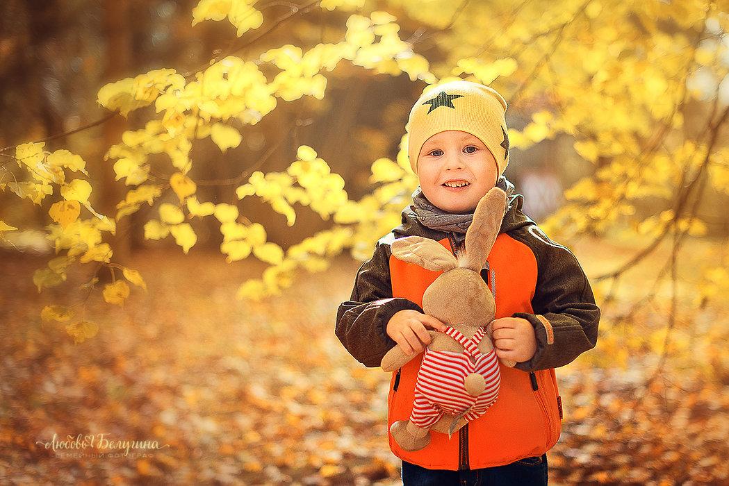Осенний портрет мальчика - Любовь Белугина