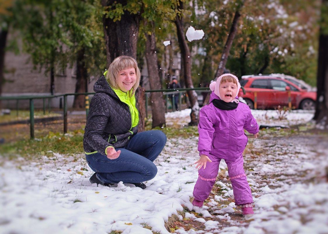 первый снег! - Dmitry i Mary S