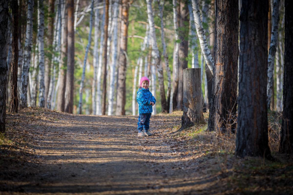 В лесу - Максим Никитеев