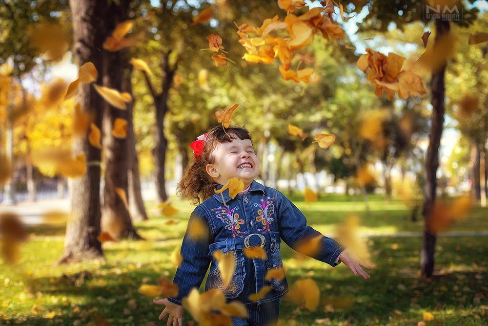 веселый листопад - Natali