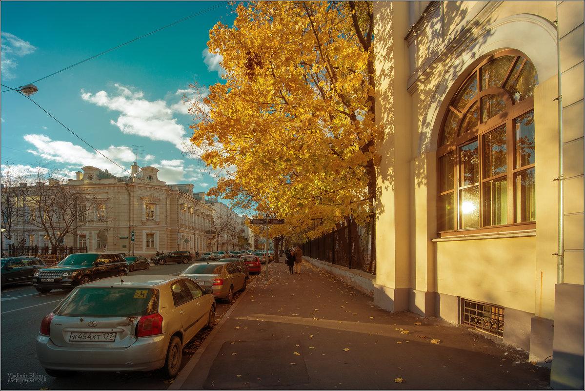Московская осень #8 - Владимир Елкин