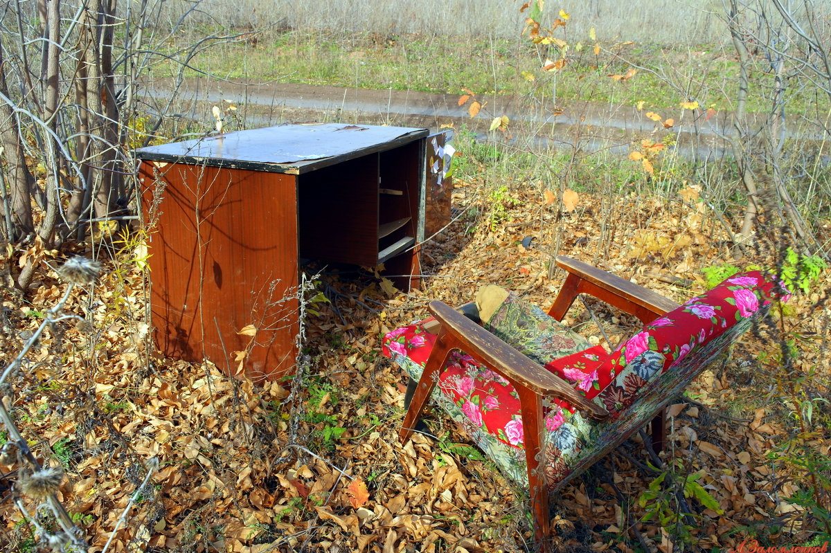 Ну что вам про октябрь написать?:) - Андрей Заломленков