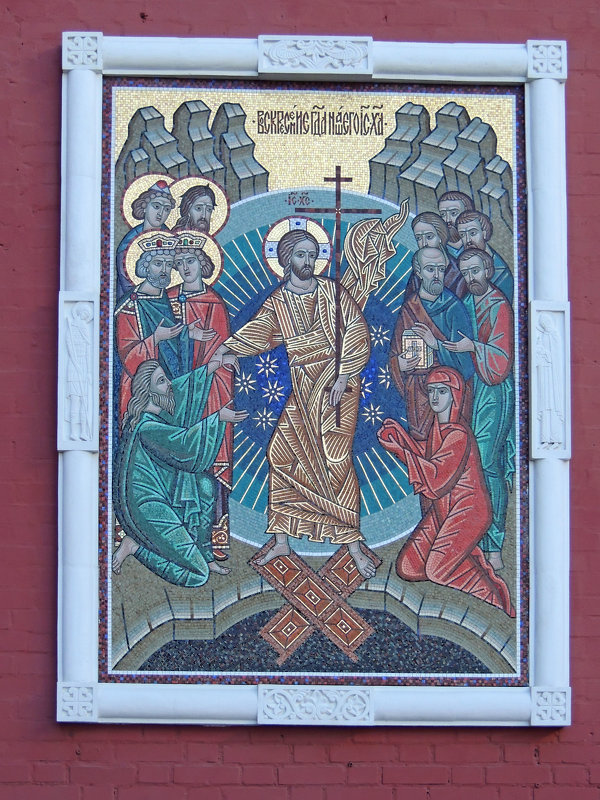 Икона Воскресенских ворот - Александр Качалин