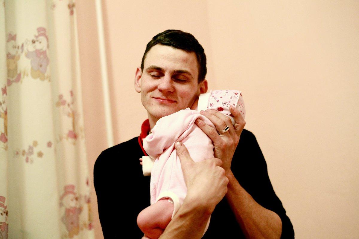 яяяяяя став татком - Людмила Левенець