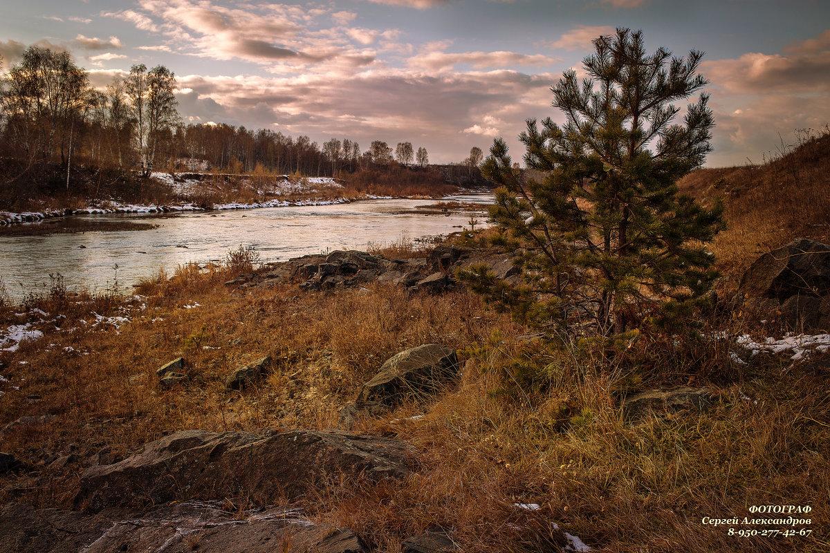 река Золотой Китат - Cергей Александров
