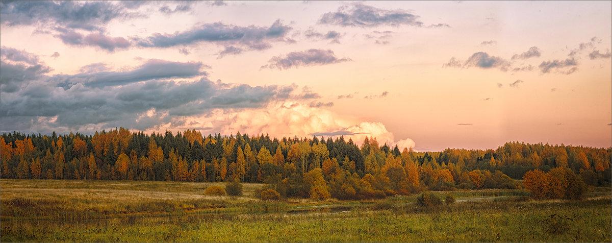 После заката... - Александр Никитинский