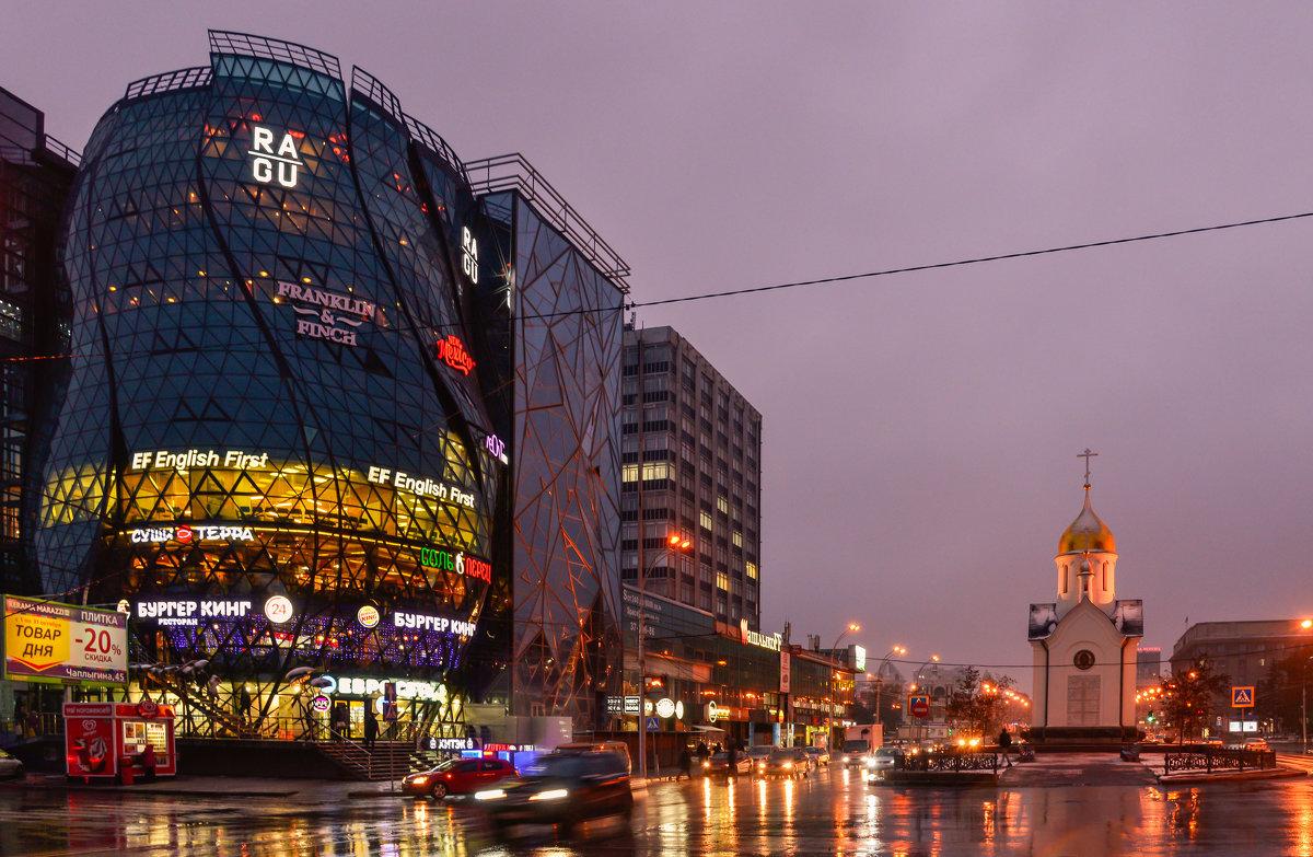 Вечерний город - cfysx