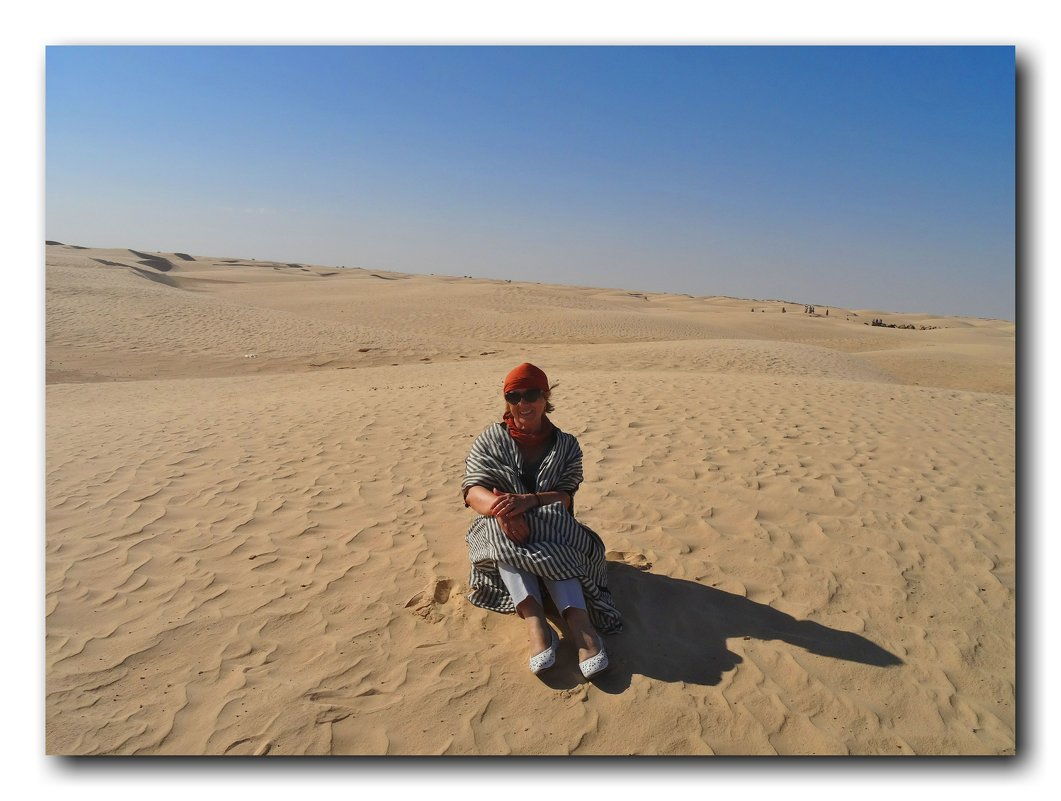 Сахара.11 октября 2016 г. - Чария Зоя