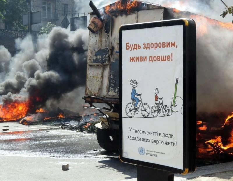 Будь здоров, живи дольше! - Сергей Рубан