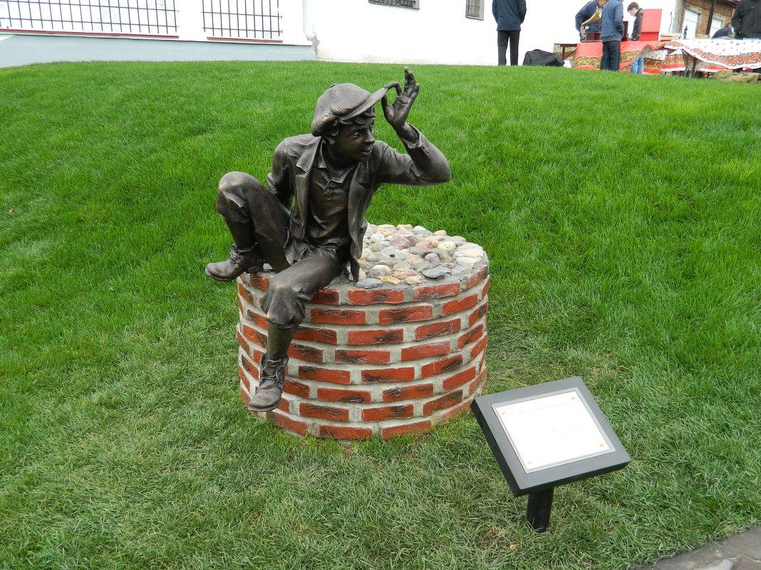 Скульптура шалопая - Andrew