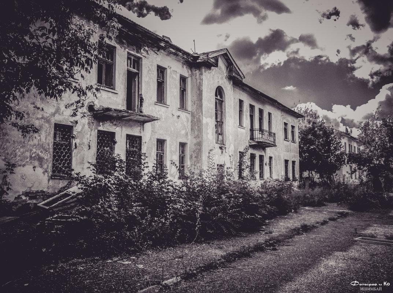 Заброшенный дом - Вячеслав Баширов