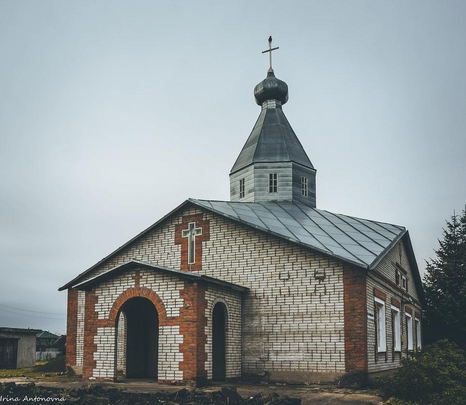 Церковь в пос.Молодёжный - Ирина Антоновна
