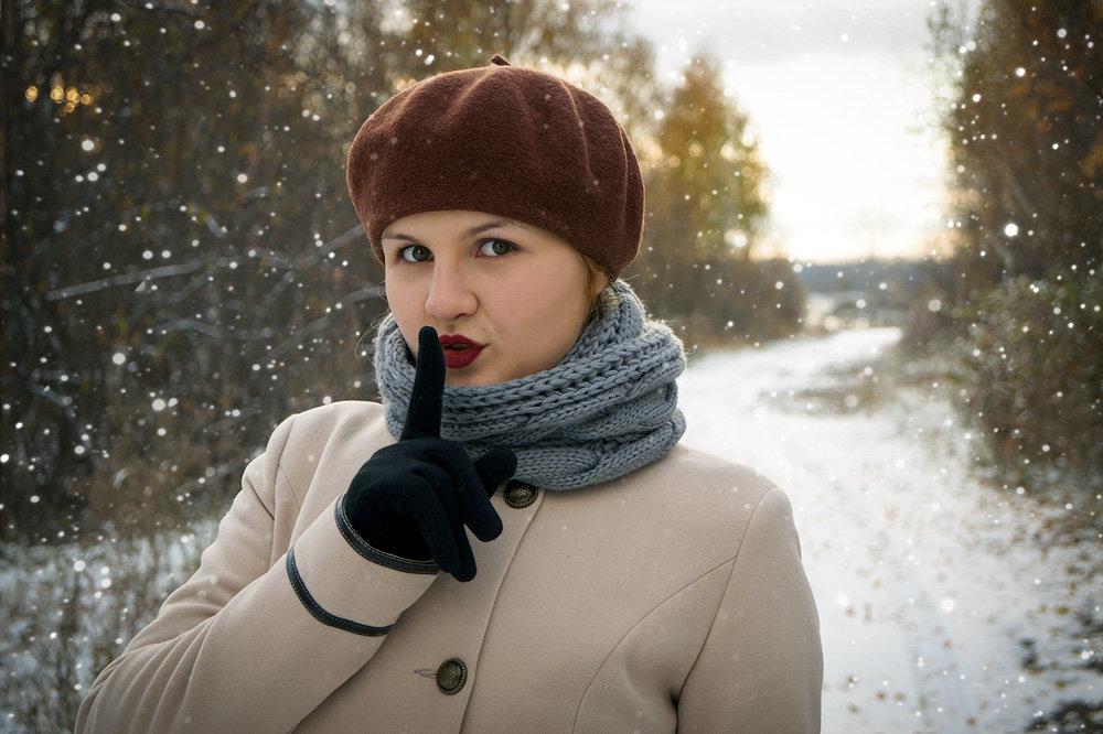 Тише - Светлана Деева