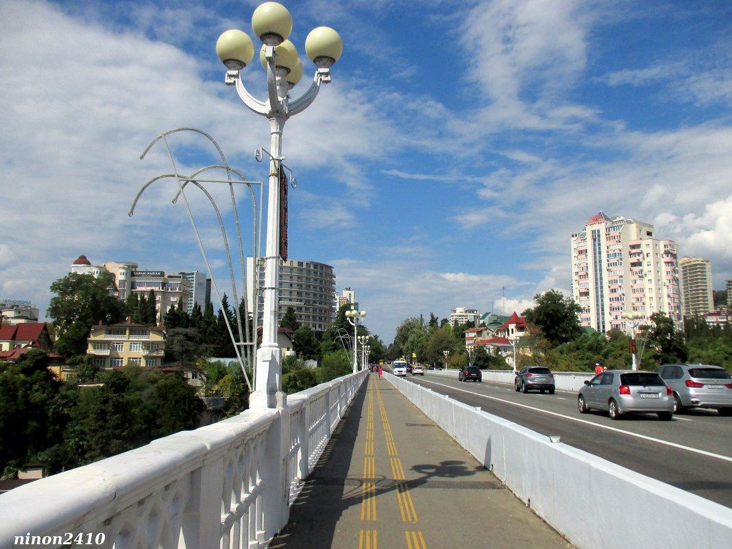 Сочи. Прогулка по Верещагинскому мосту-виадуку - Нина Бутко