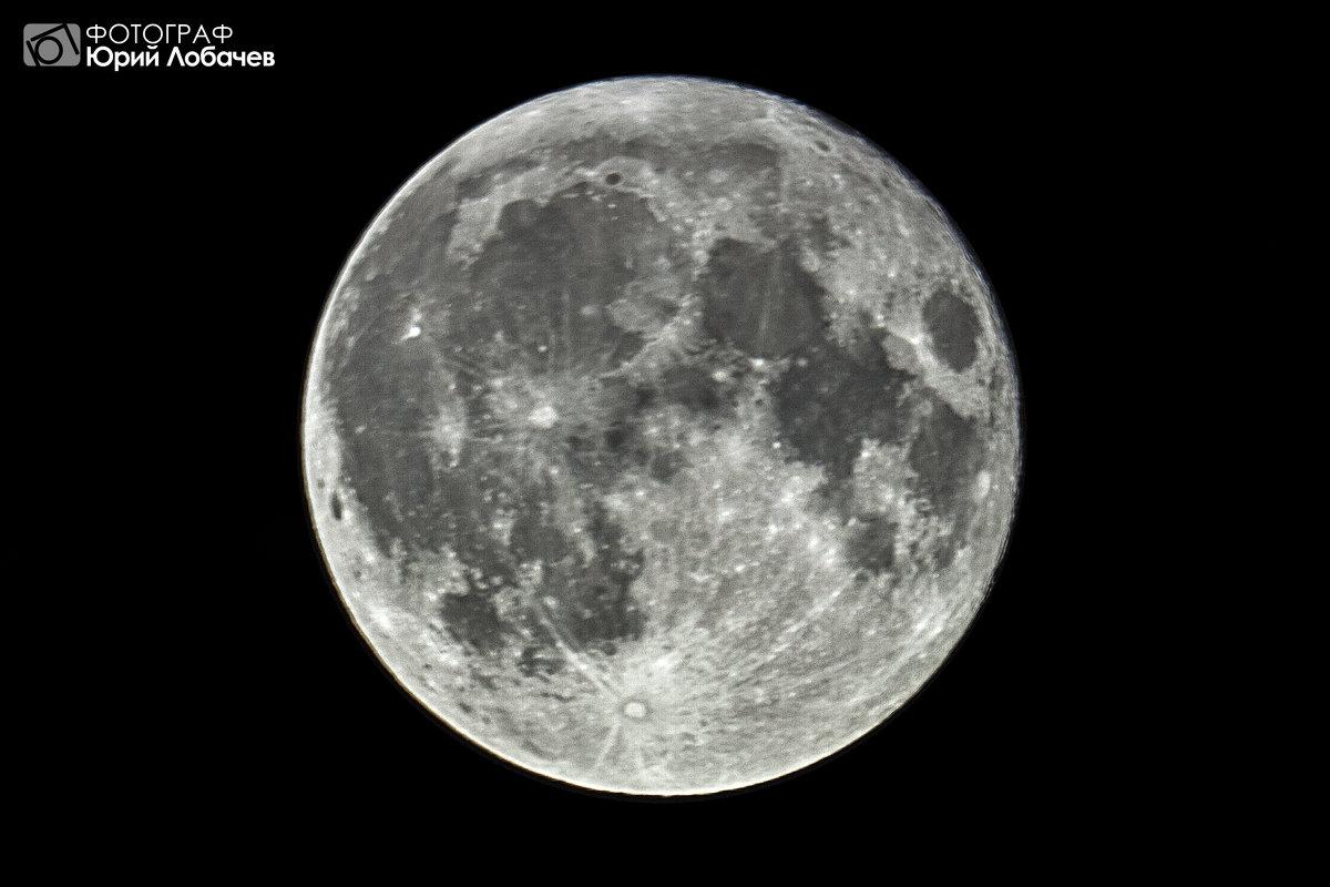 Луна - Юрий Лобачев