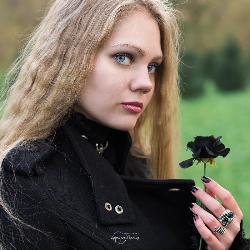 Чёрная роза - Руслан Комаров