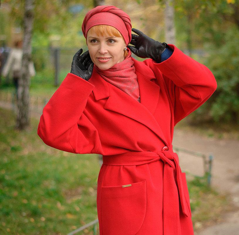 Леди Осень - Евгения