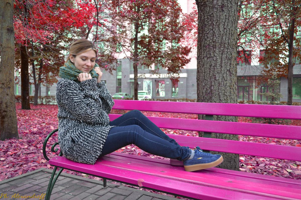 Осень — последняя, самая восхитительная улыбка года. Уильям Каллен Брайант - Sasha Black