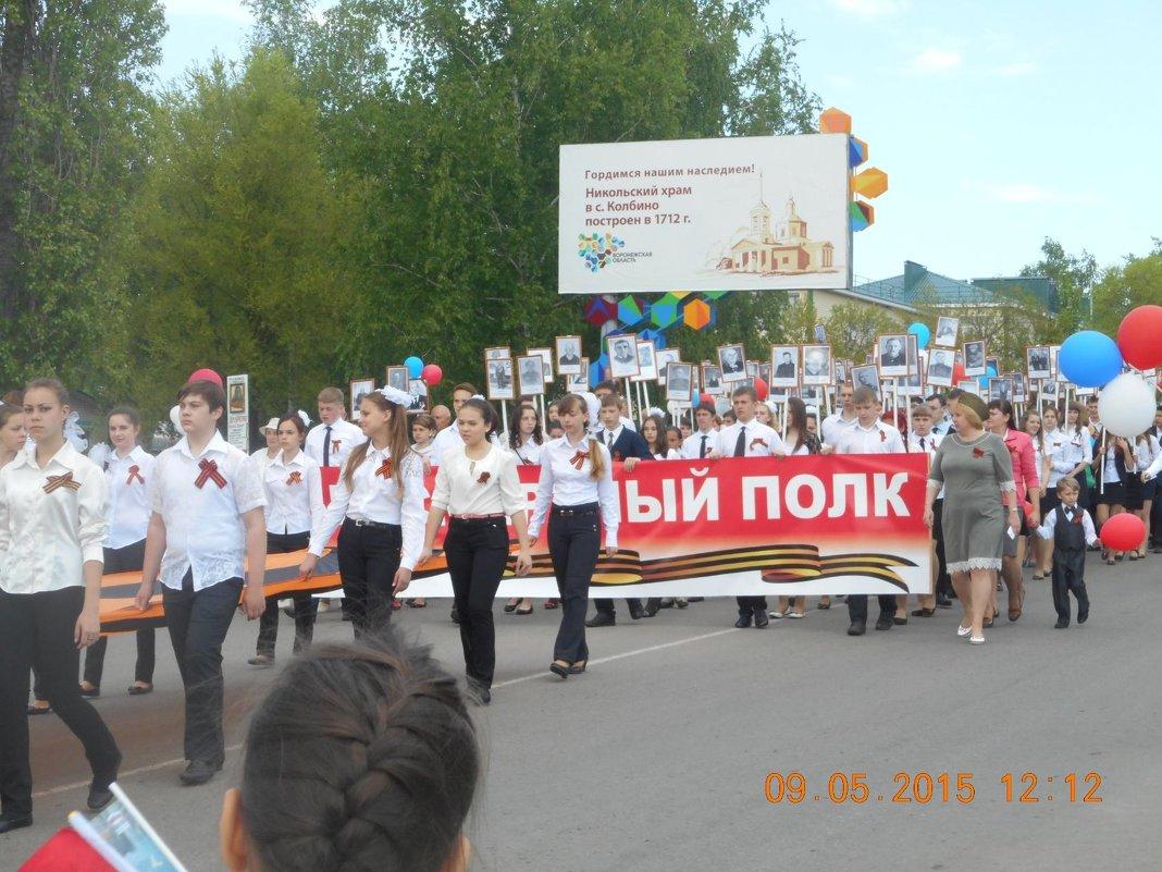 Этот день Победы! - Виктор Казбанов