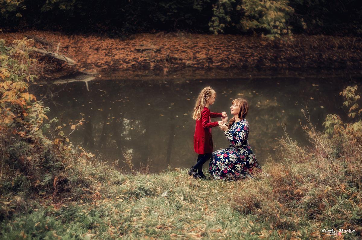 Осень - Валерия Ступина